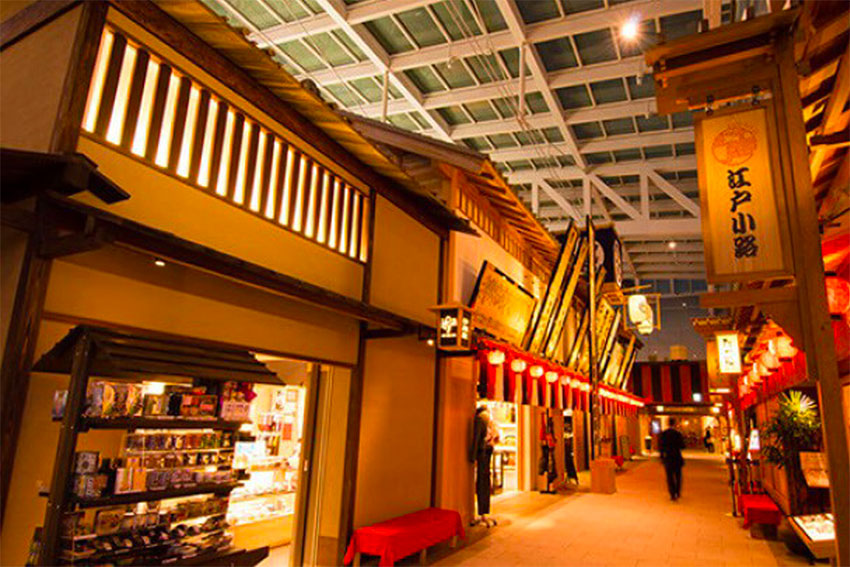 Fly into Tokyo via Haneda Airport this holiday!