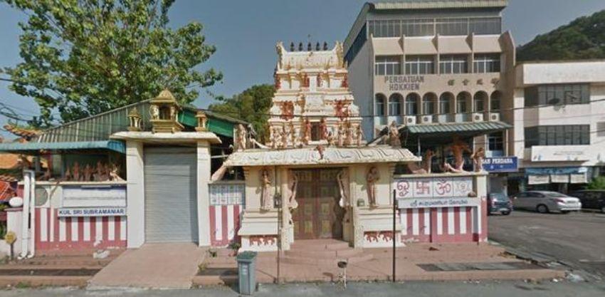 Sri Subramaniar Temple